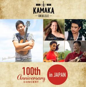 kamaka100