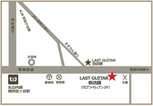 LAST GUITAR MAP
