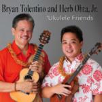 ukulele_friends